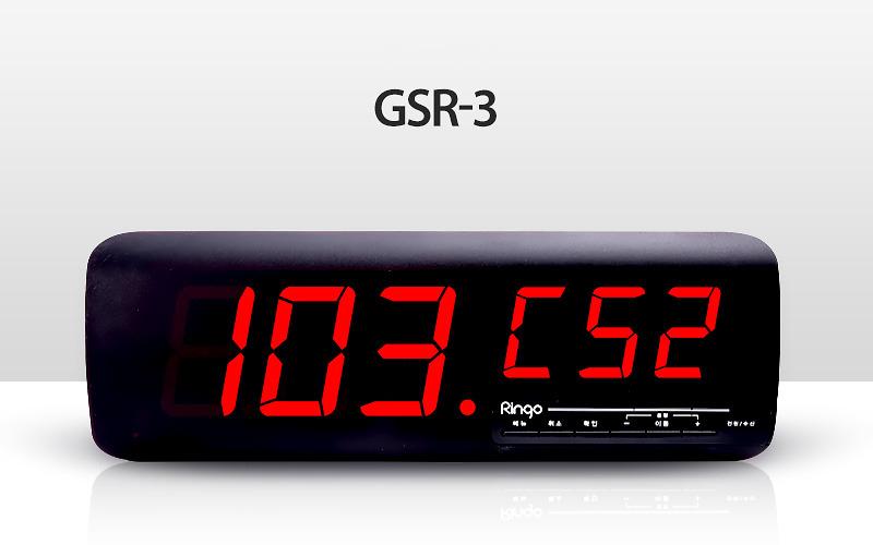 Bảng hiển thị chuông gọi y tá không dây GSR-3