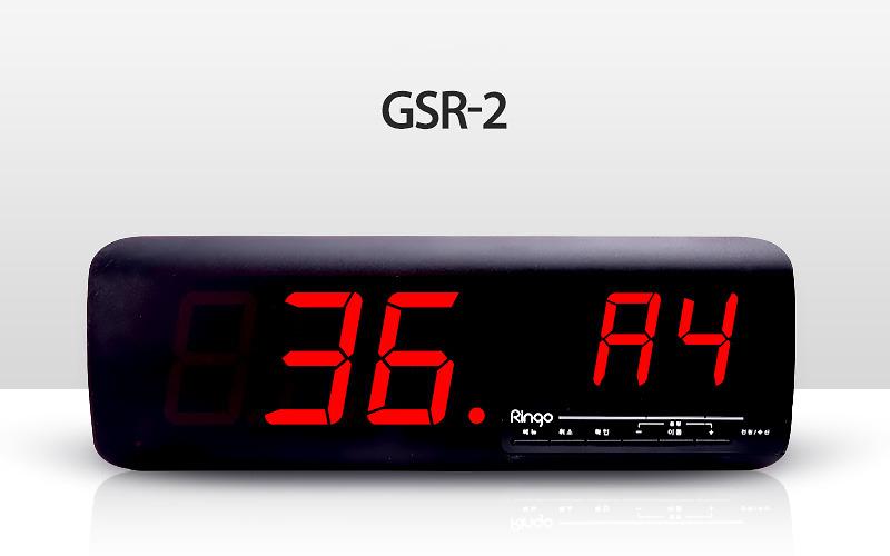 Màn hình hiển thị chuông gọi y tá GSR-2